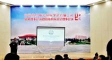 这半年,JYPC走过大半个中国!(图文)