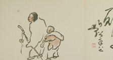中国广场舞教练员考试条件